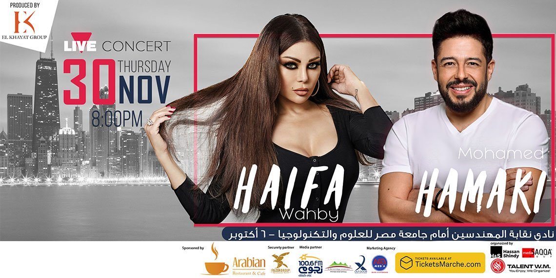 Haifa and Hamaki
